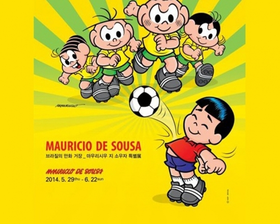 Exhibition of Brazilian cartoonist Maurício de Sousa, master of comics